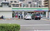 ファミリーマート神戸湊町店