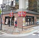 すき家 JR神戸駅北店