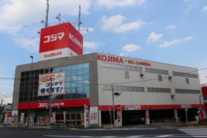 コジマ×ビックカメラ 池上店の画像1