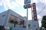 東栄信用金庫 葛西支店