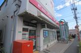 江戸川長島郵便局