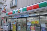 サンクス葛西長島町店