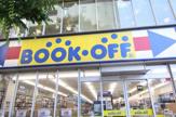 BOOKOFF 葛西駅前店