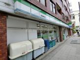 ファミリーマート・佐野楠町店