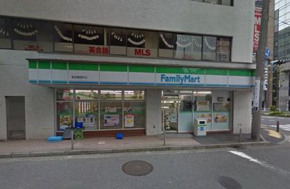 ファミリーマート横浜鶴屋町店の画像1