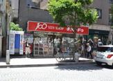 100円ショップキャンドゥ 麻布十番店