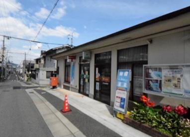 神戸福住郵便局の画像1
