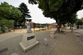住吉宮町公園