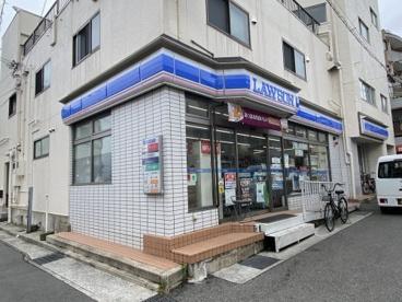 ローソン 神戸福住通四丁目店の画像1