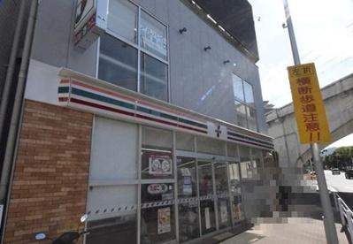 セブンイレブン 阪急王子公園駅前店の画像1