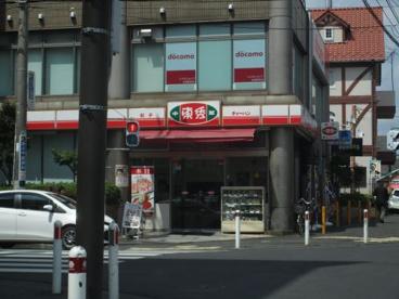 中華東秀 古淵店の画像1