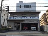 大阪市淀川消防署