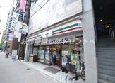 セブン-イレブン 麻布十番駅前店