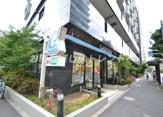 ローソン 三田一丁目店