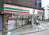 セブン-イレブン 港区飯倉店