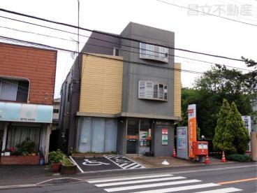 船橋三山郵便局の画像1