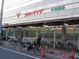 コモディイイダ中村橋店