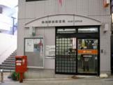 熱海駅前郵便局
