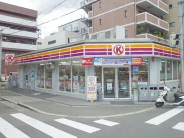 サークルK天満三丁目店の画像1