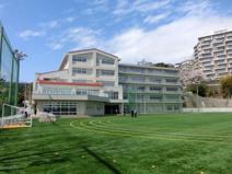 熱海市立熱海中学校