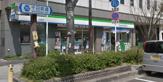 ファミリーマート・谷九駅前店