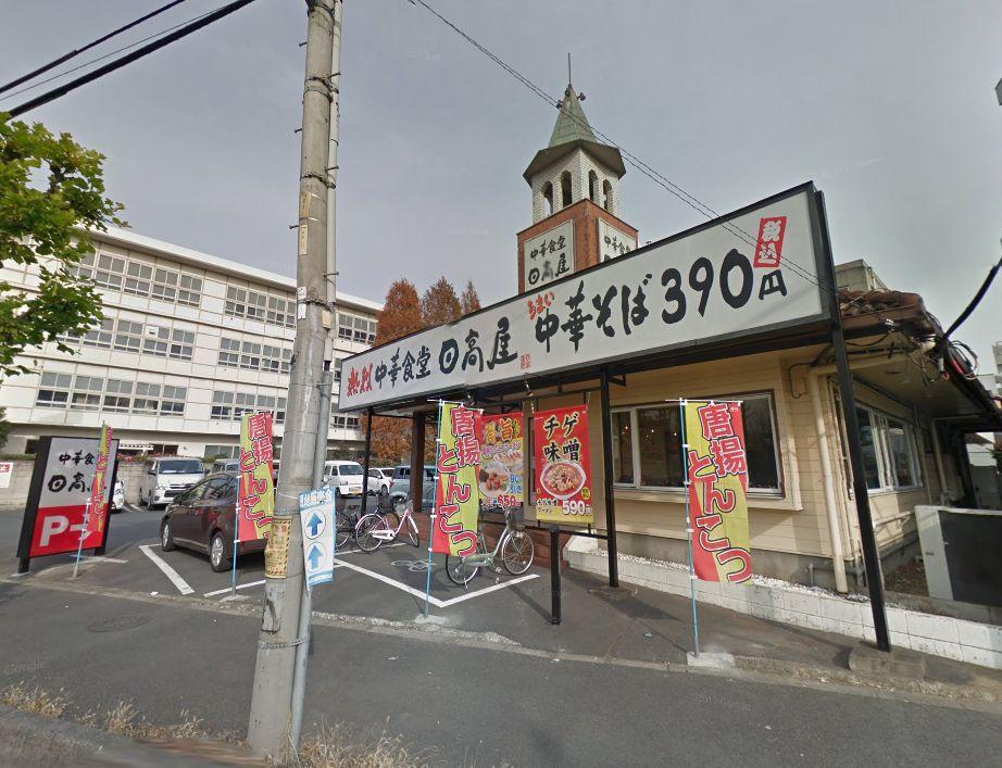 中華食堂日高屋川口並木店の画像