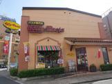 ジョリーパスタ 並木元町店