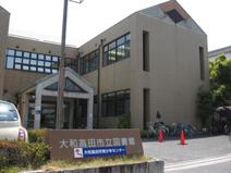 大和高田市立図書館