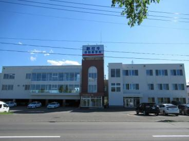 北光中学校の画像1