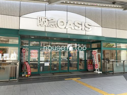 阪急オアシスなじおプラザ店の画像