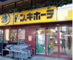 ドンキホーテ環七方南町店