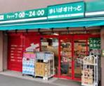 まいばすけっと松原駅前店