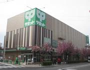 サミットストア東長崎店