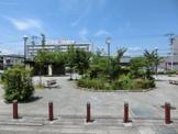 栄田町東公園