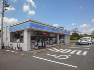 ローソン 四街道山梨店の画像1