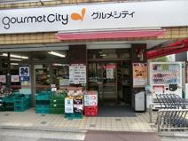 グルメシティ 高田店
