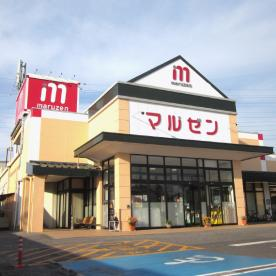 丸善野洲店の画像1