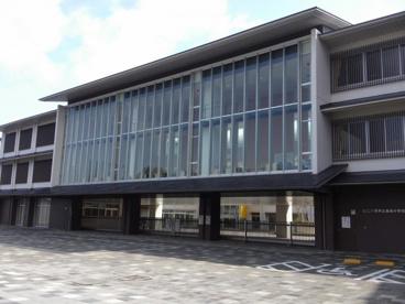 近江八幡市立金田小学校の画像1