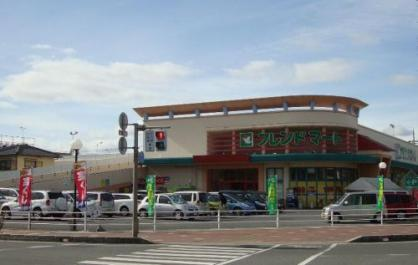 フレンドマート南草津店の画像1