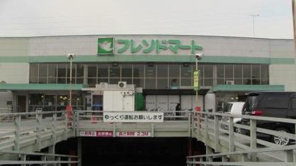 フレンドマート雄琴駅前店の画像1