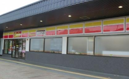 デイリーヤマザキ JR新発田駅店の画像1