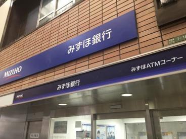 みずほ銀行梅田支店天六出張所の画像1