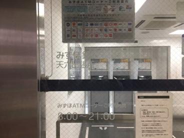 みずほ銀行梅田支店天六出張所の画像2