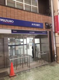 みずほ銀行梅田支店天六出張所の画像3