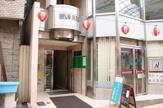 歯科増田医院