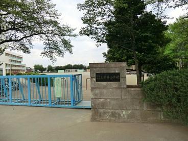 所沢市立上新井小学校の画像1