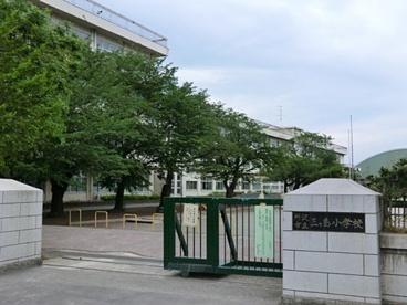 所沢市立三ケ島小学校の画像1