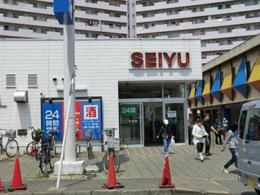 西友 所沢ニュータウン店の画像1