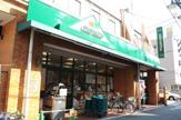 マルエツ 花月園店