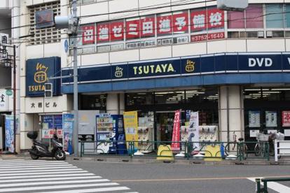 TSUTAYA 池上駅前店の画像1